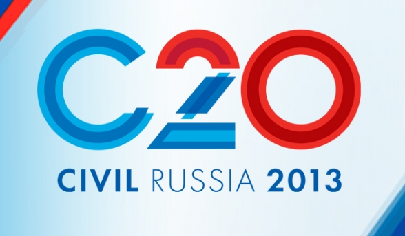 G20 Civil Society Invites Business to Discuss Infrastructure Finance