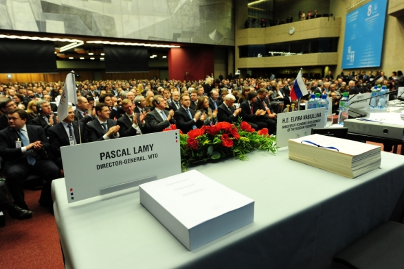 The Way Forward for the WTO: Reforming the Decision-Making Process