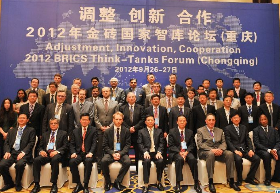 At BRICS track II meeting in Chongqing, focus lies on strengthening intra-BRICS cooperation