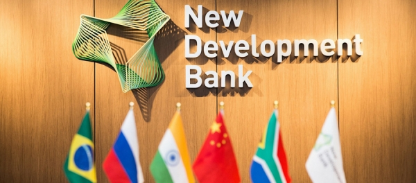 Fitch gives BRICS bank AA+ credit rating
