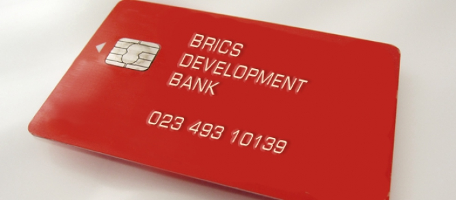 The way forward for the BRICS New Development Bank